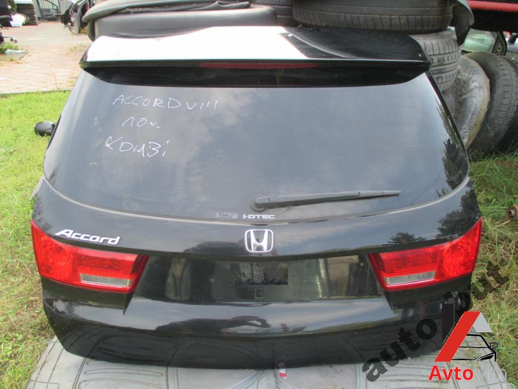 Крышка багажника для Honda Accord универсал 2008-2012.